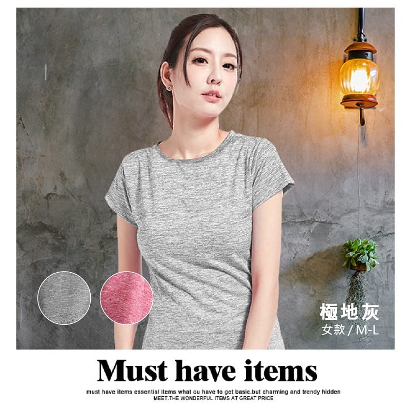 台灣製男女涼爽透氣涼感衣 5