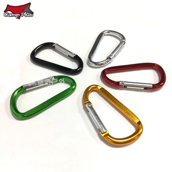 【買10贈好禮】 鋁合金 D型環 D型扣環 不挑色 0
