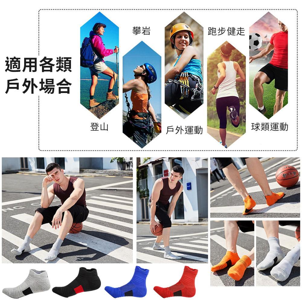 3D透氣排濕防滑運動襪 7