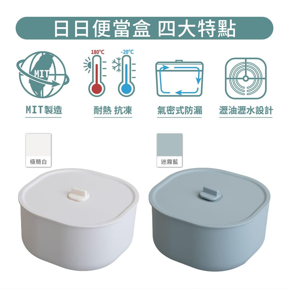 【ZING心穎良品】日日便當盒/氣密式保鮮盒 CPET材質 耐高溫 可蒸煮 可微波 專利瀝油水隔板 1