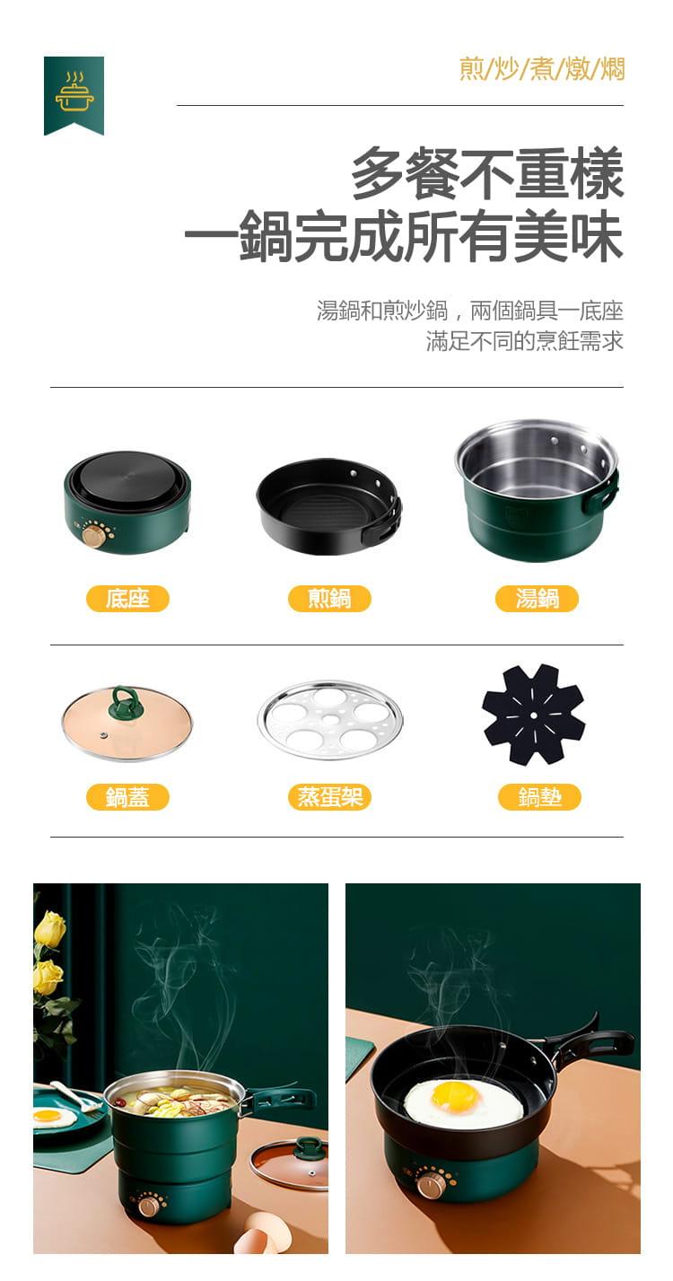 (快速出貨)小倉Ogula 多功能便攜式美食鍋1.6L(電煮鍋/快煮鍋/料理鍋/調理鍋電火鍋) 10