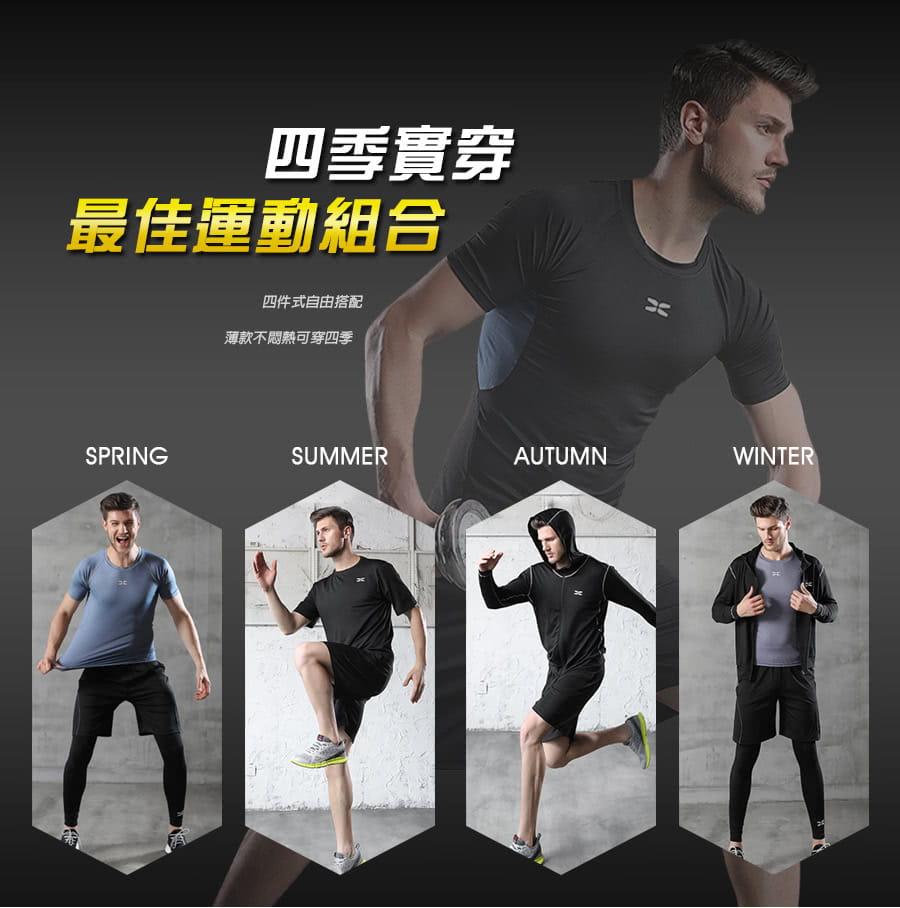 【Un-Sport 高機能】專業健身吸排速乾四件式運動套組(外套+短袖+短褲+緊身長褲) 10