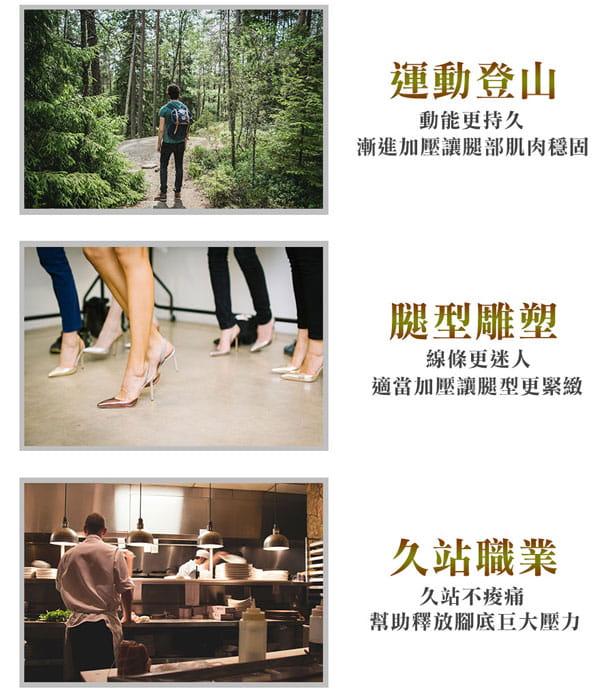 【力美特機能襪】彈力機能壓力襪(黑) 7