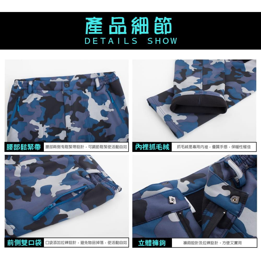 【NEW FORCE】迷彩戶外機能保暖衝鋒褲-男女款 5