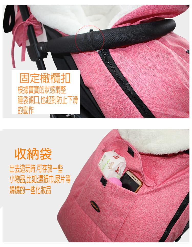 【JAR嚴選】多功能嬰兒推車睡袋 ( 德國 推車睡袋) 10