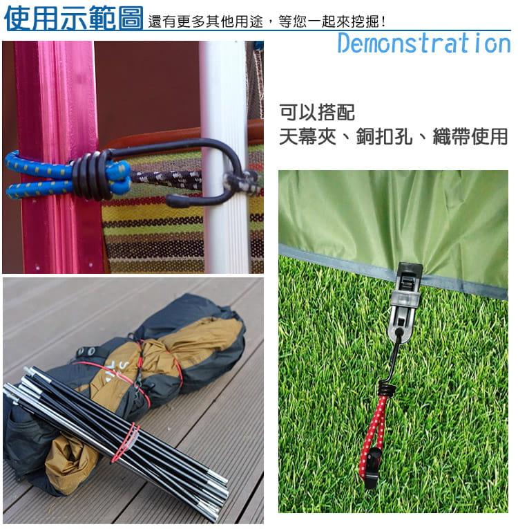 帳篷鬆緊繩扣(15cm)多用途 //天幕配件拉繩 彈力繩掛鉤 1