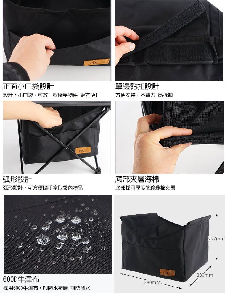【小號】新款-鋁合金折疊桌(非傳統型彈力繩)贈置物袋+收納袋 8