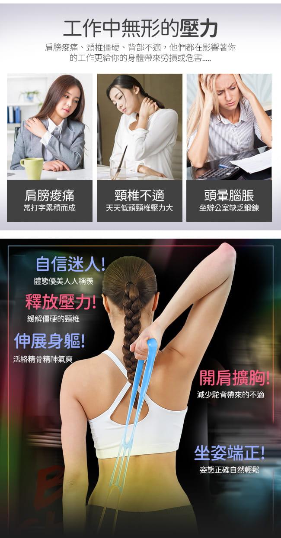台灣製造!!8八字QQ果凍拉力繩   (果凍繩彈力繩) 3