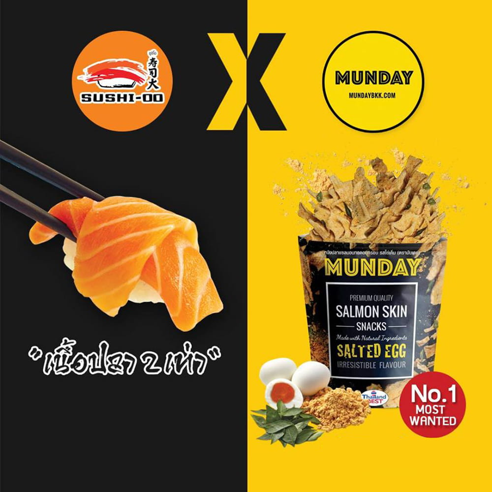 【經脆脆 x MUNDAY】炸雞皮餅乾+鮭魚皮餅乾-8入組合(低碳零食健身必備) 8