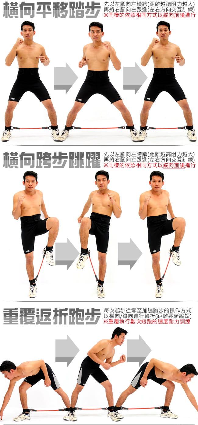 台灣製造 綁腳拉繩組合    綁腿彈力繩.腳踝彈力帶 2
