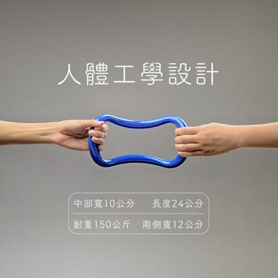韓版 瑜珈環 魔力圈 瑜伽圈 拉筋環 筋膜按摩 拉伸環 4