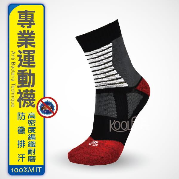 【旅行家】籃球吸震短襪 0