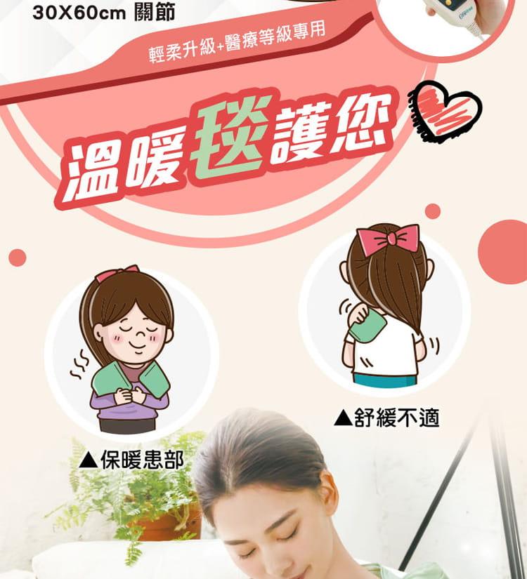 【comefree】乾溼兩用智慧型熱敷墊(關節) 台灣製 2