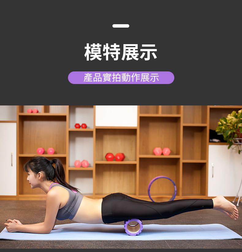 泡沫軸狼牙棒按摩瘦小腿神器肌肉放松瘦腿瑜伽柱滾軸滾輪健身器材 10