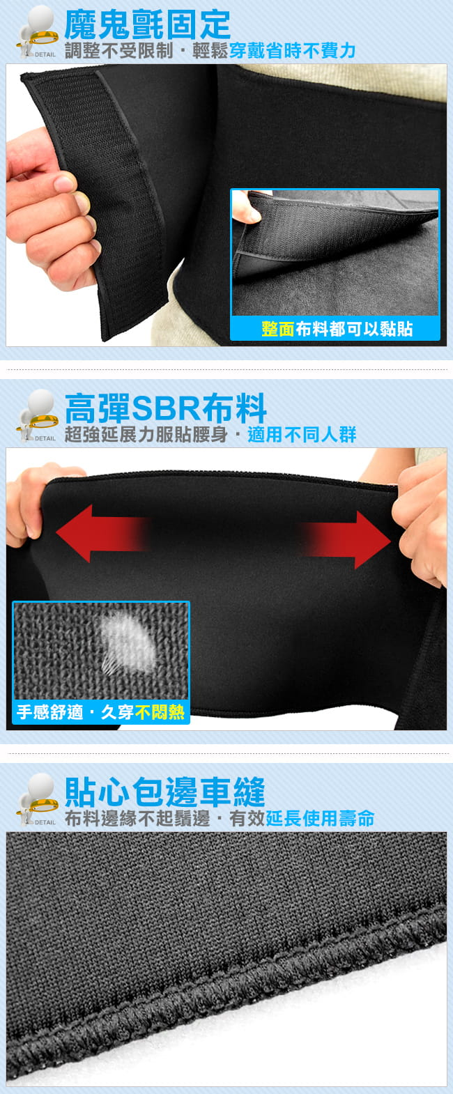 高彈SBR透氣束腰帶    束帶束腹帶護腰帶 9