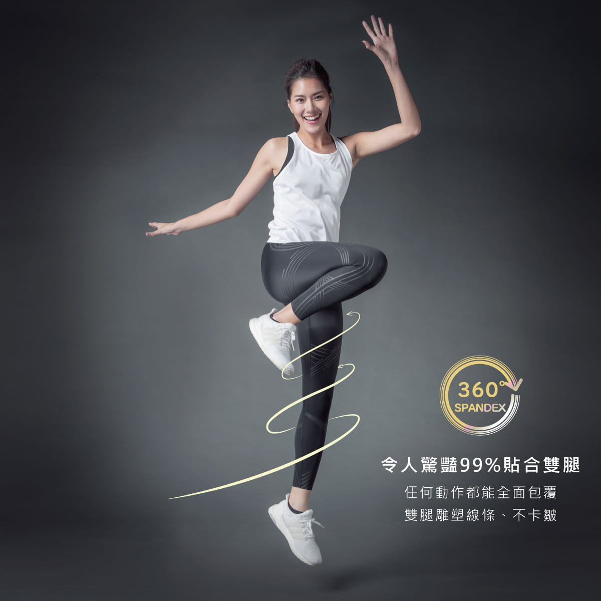 TENO超彈感美型健身褲-Track軌跡 3