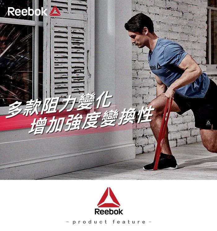【Reebok】專業訓練環狀彈力帶5入 1