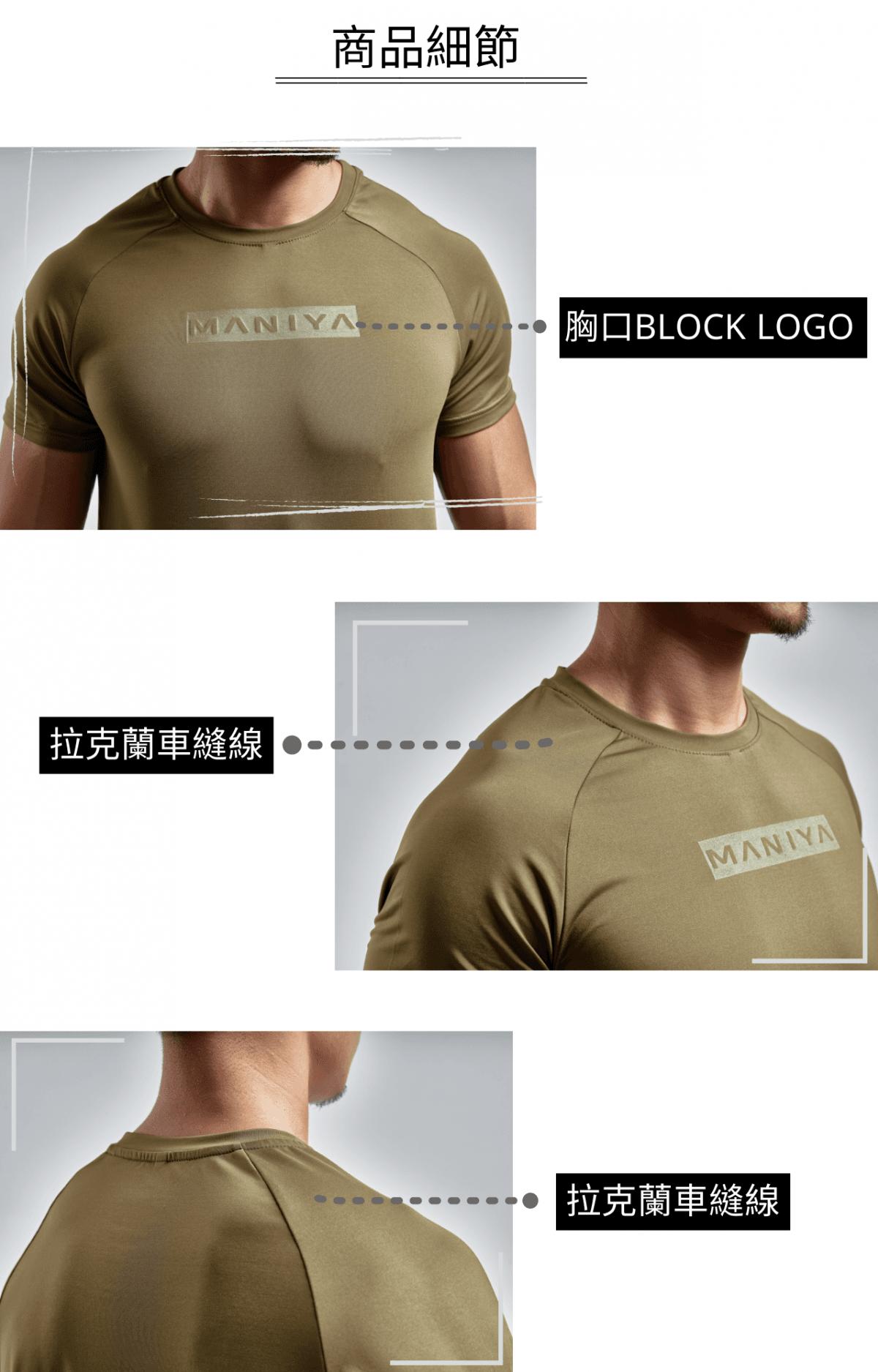 Block Logo 拉克蘭衣[男]-白/黑/軍綠 2