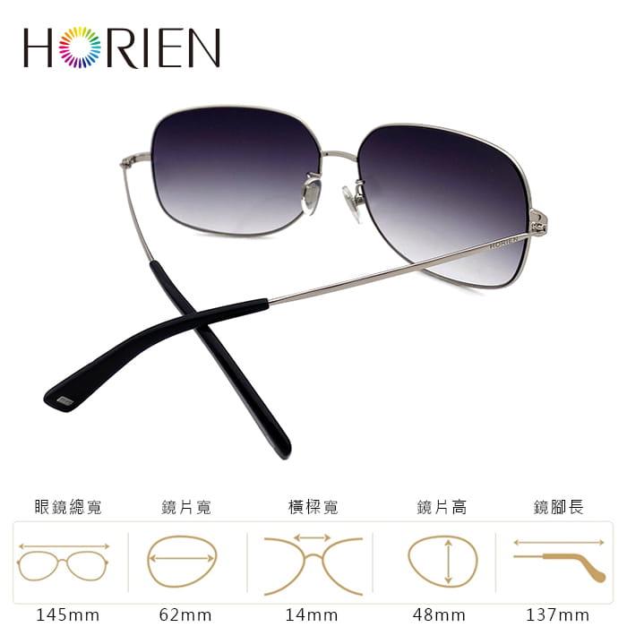 【母親節特惠】HORIEN海儷恩 細緻質感太陽眼鏡 抗UV (HN 21206 B06) 6