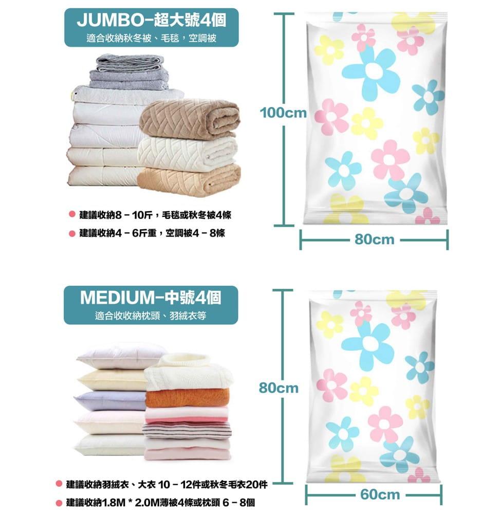 日式真空壓縮袋9件組 3