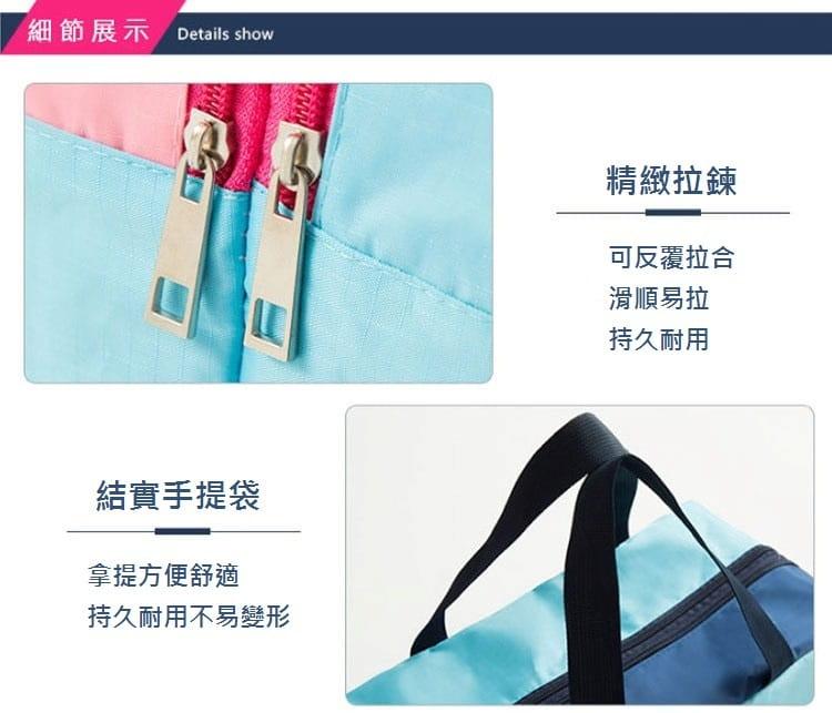 韓版大容量衣物乾濕分離包 鞋子防水收納包 游泳健身運動收納袋【AE16160】 9