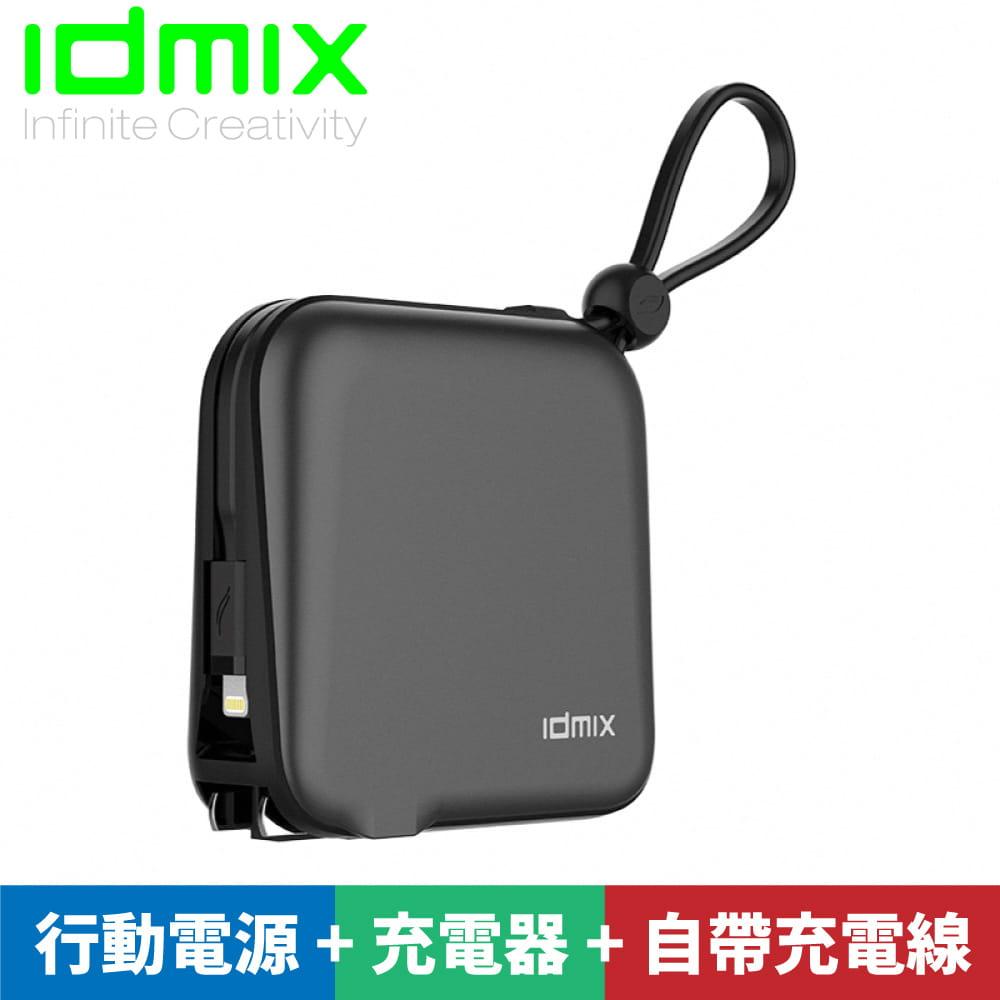 idmix  10000 MFI 旅充式行動電源(CH05)-Lightning版 0