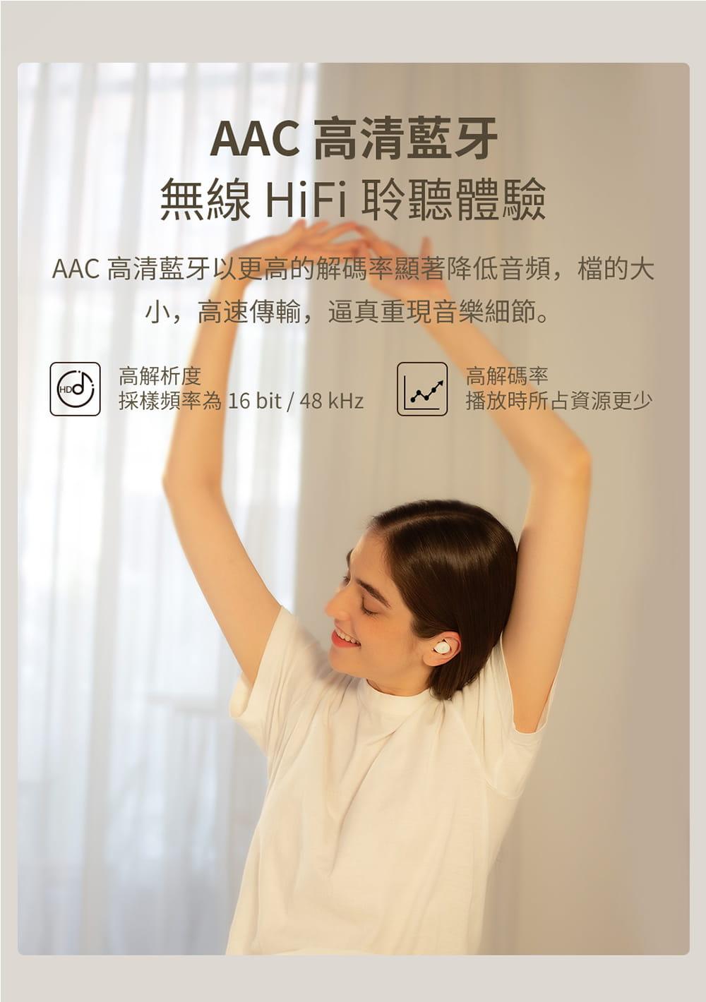 1MORE ComfoBuds Z EH601 睡眠豆真無線耳機-白色 1