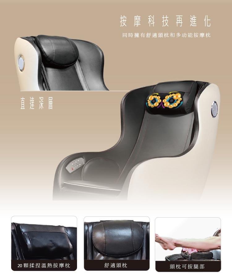 【健身大師】經典雷射透氣皮頸部揉捏特仕款沙發按摩椅 3