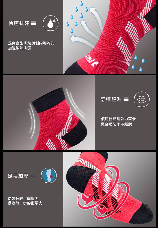 【力美特機能襪】繃帶訓練襪《4雙入》 4