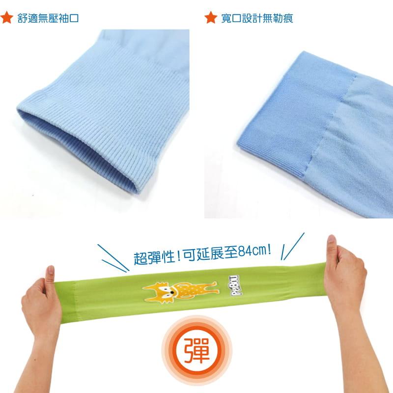 【Peilou】兒童高效涼感防蚊抗UV袖套-新款刺繡圖(多款可選) 9