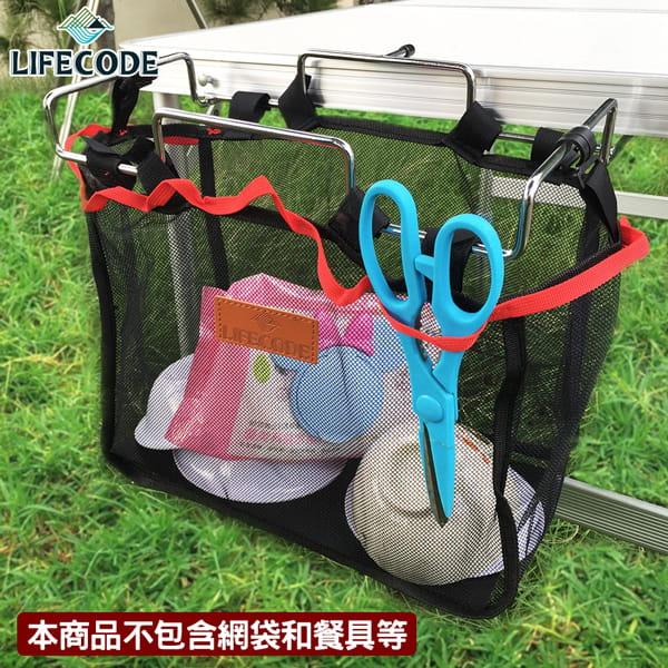 【LIFECODE】桌邊收納網架/垃圾袋架(不鏽鋼製) 2