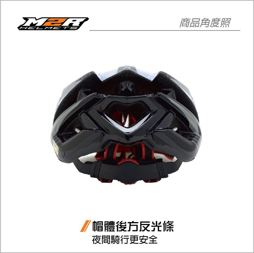 【路達自行車衣館】M2R 》MV12專業自行車安全帽 18