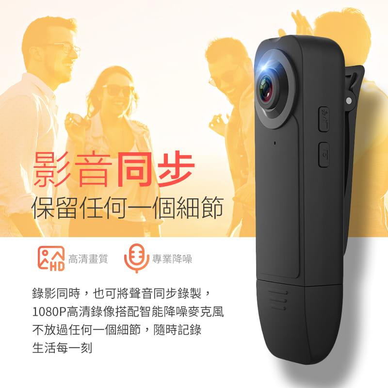 高清1080P夜視微型攝影機 7