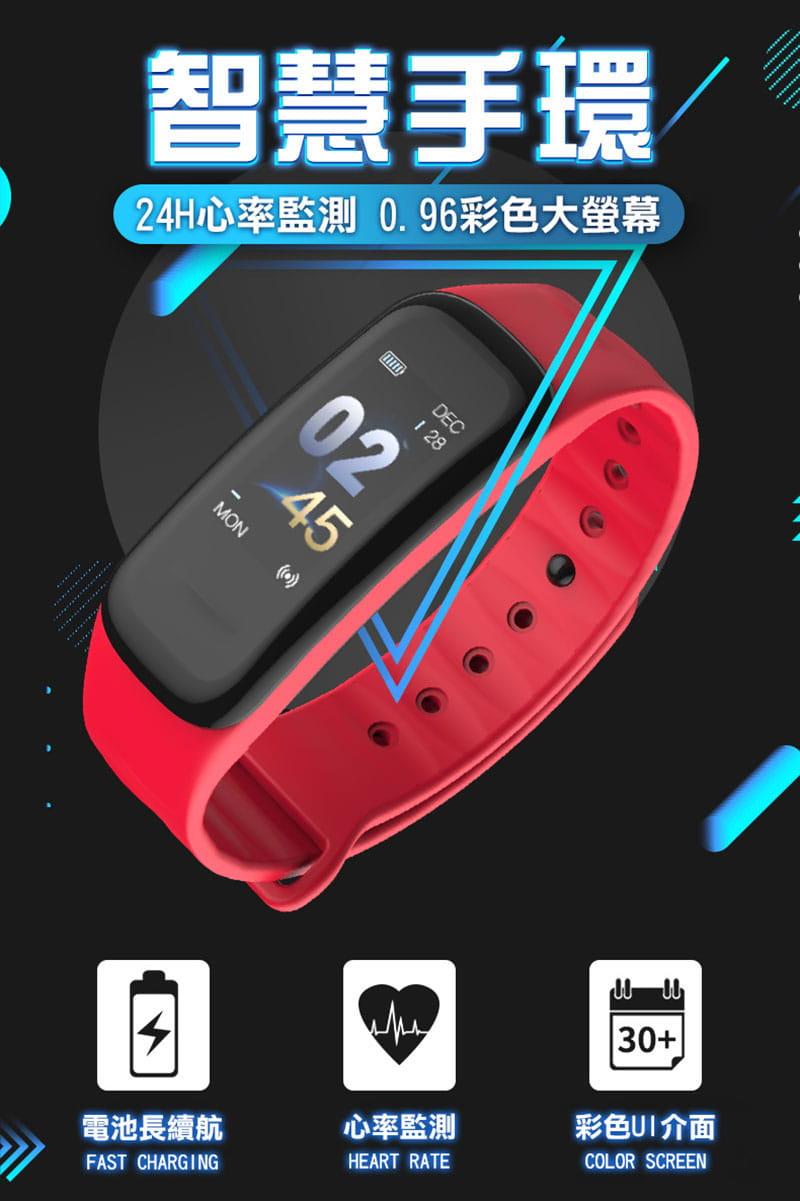 智能觸控防水藍牙手環(送三色錶帶) 1