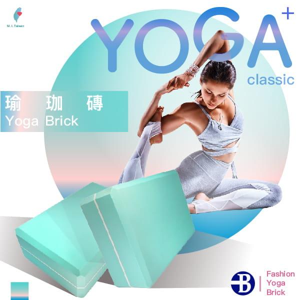 【台灣橋堡】MIT 50D 瑜珈磚 皮拉提斯磚 100% 台灣製造 0