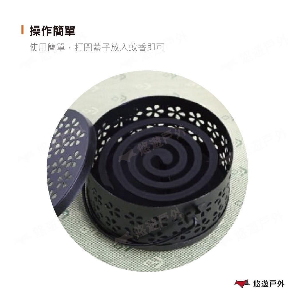 【Camp Plus】手提式防風蚊香盒 4
