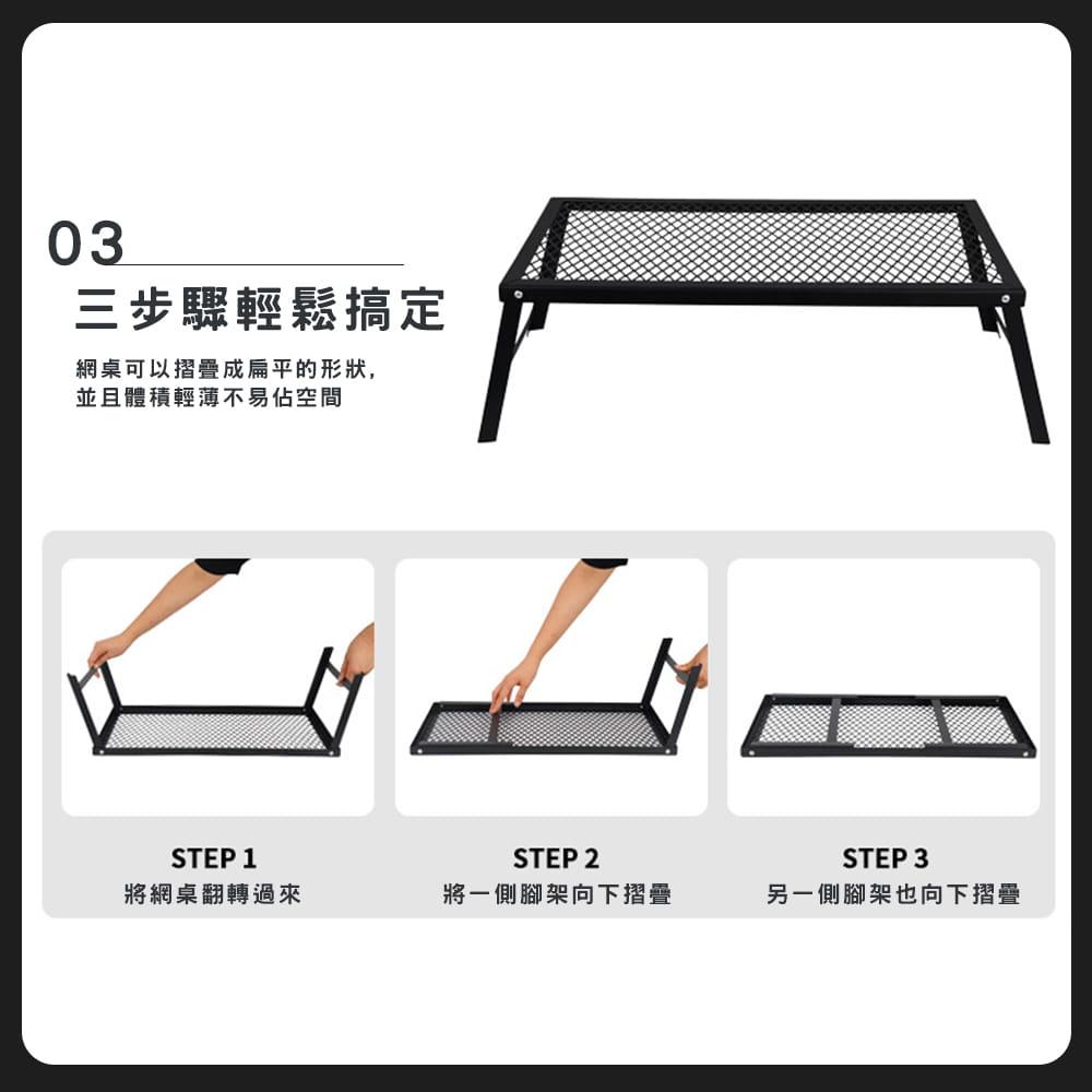 【Outkeeper】【outkeeper】防水摺疊鐵燒烤桌 4