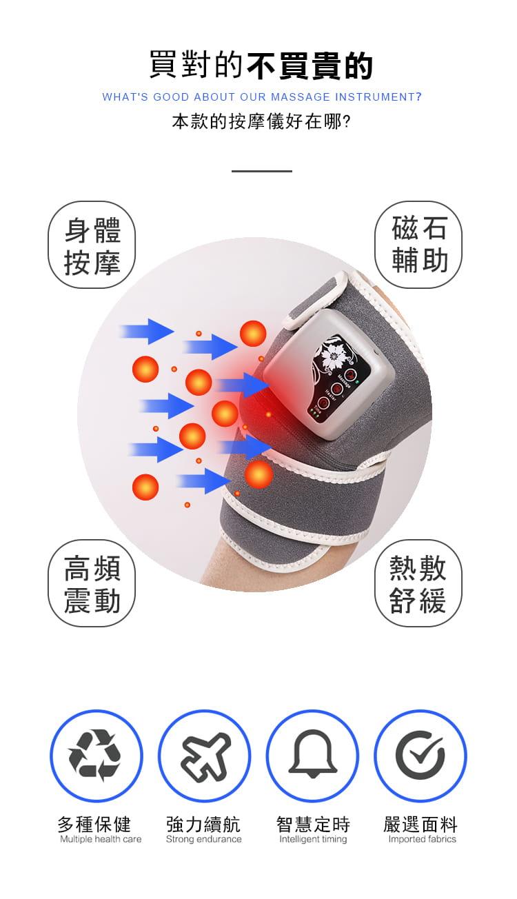 多功能肩頸腰膝蓋熱敷按摩器 9