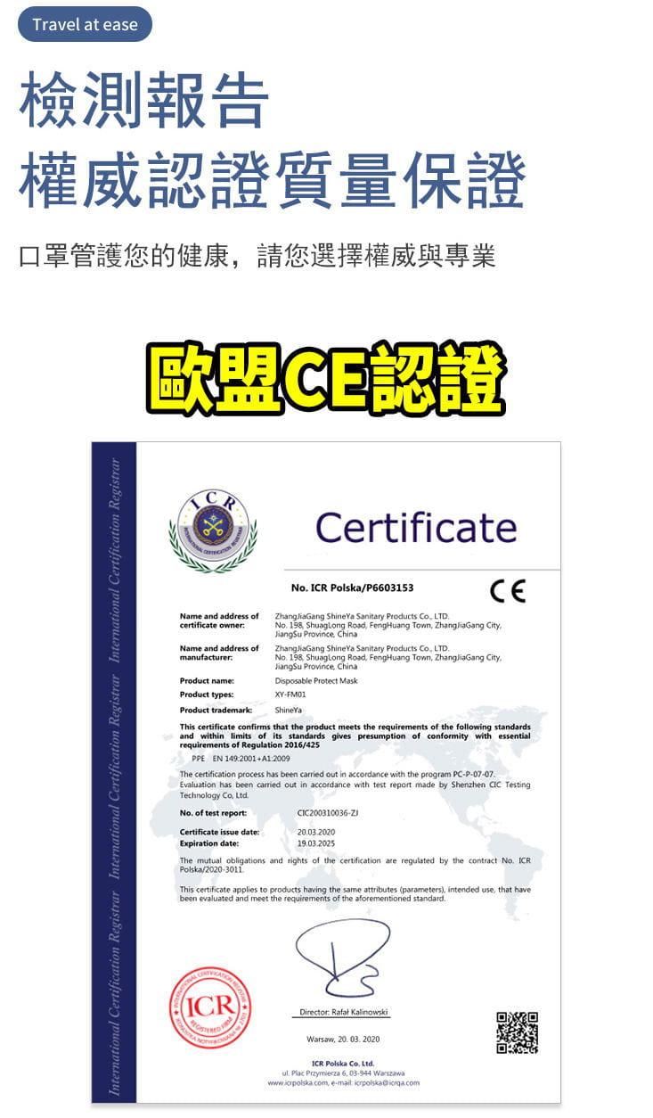 【現貨】美國FDA歐盟CE雙認證三層熔噴布口罩(非醫療) 50入/包 17