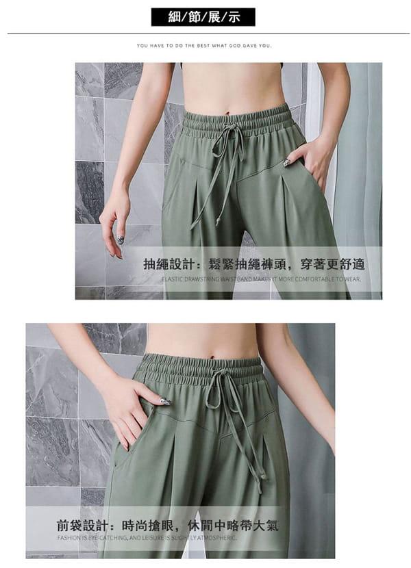 高腰運動速乾縮口褲 19