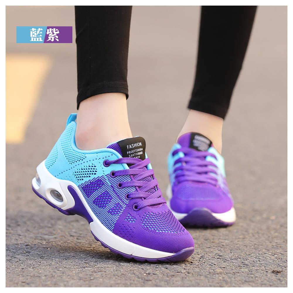 【NEW FORCE】透氣飛織輕盈休閒氣墊健走鞋--七色可選 14