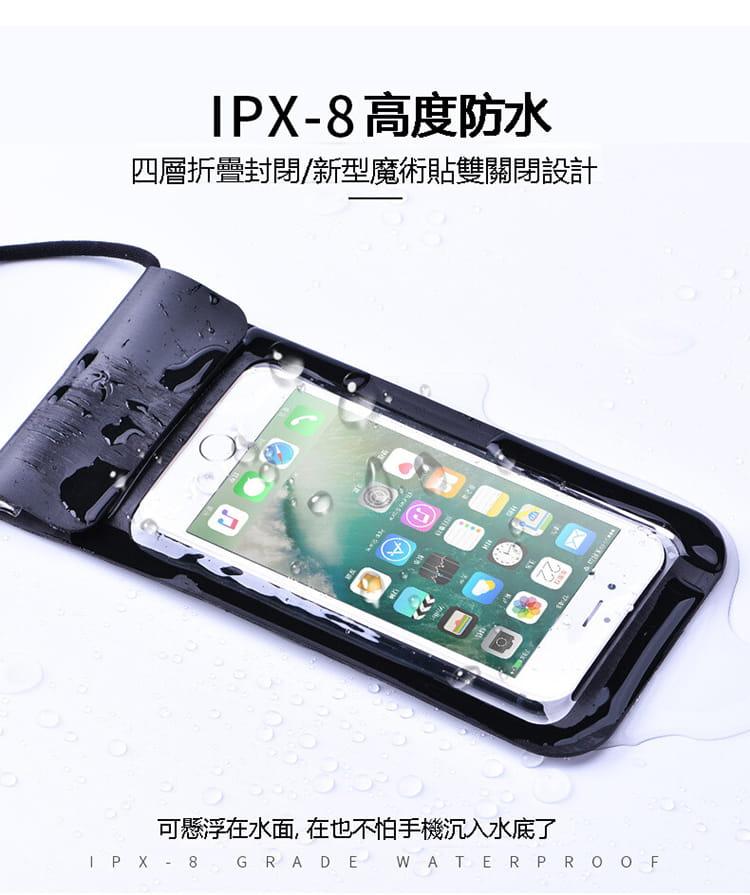 【JAR嚴選】IPX8 多功能運動潛水海灘耐磨防水手機袋 12