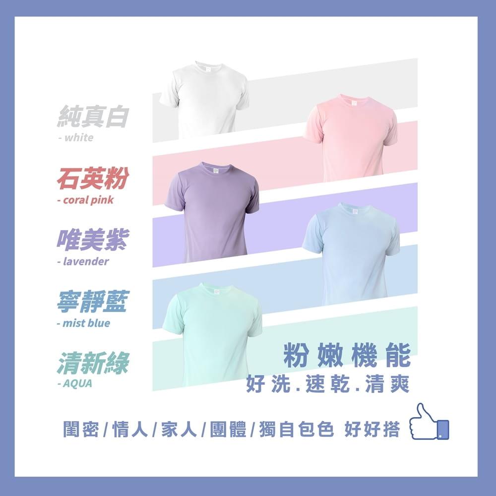 【MI MI LEO】台灣製高透氣涼爽吸排衣-男女適穿 1