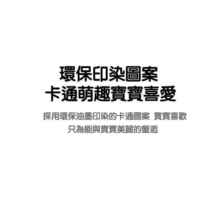 【JAR嚴選】新一代兒童夏季冰涼感坐墊 10