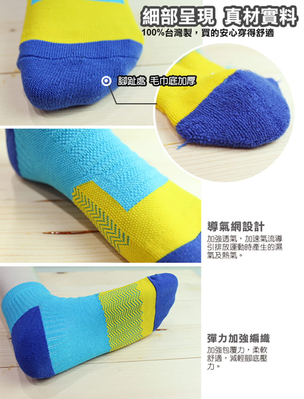 【老船長】(K144-7L)足弓輕壓機能運動襪-男款 3