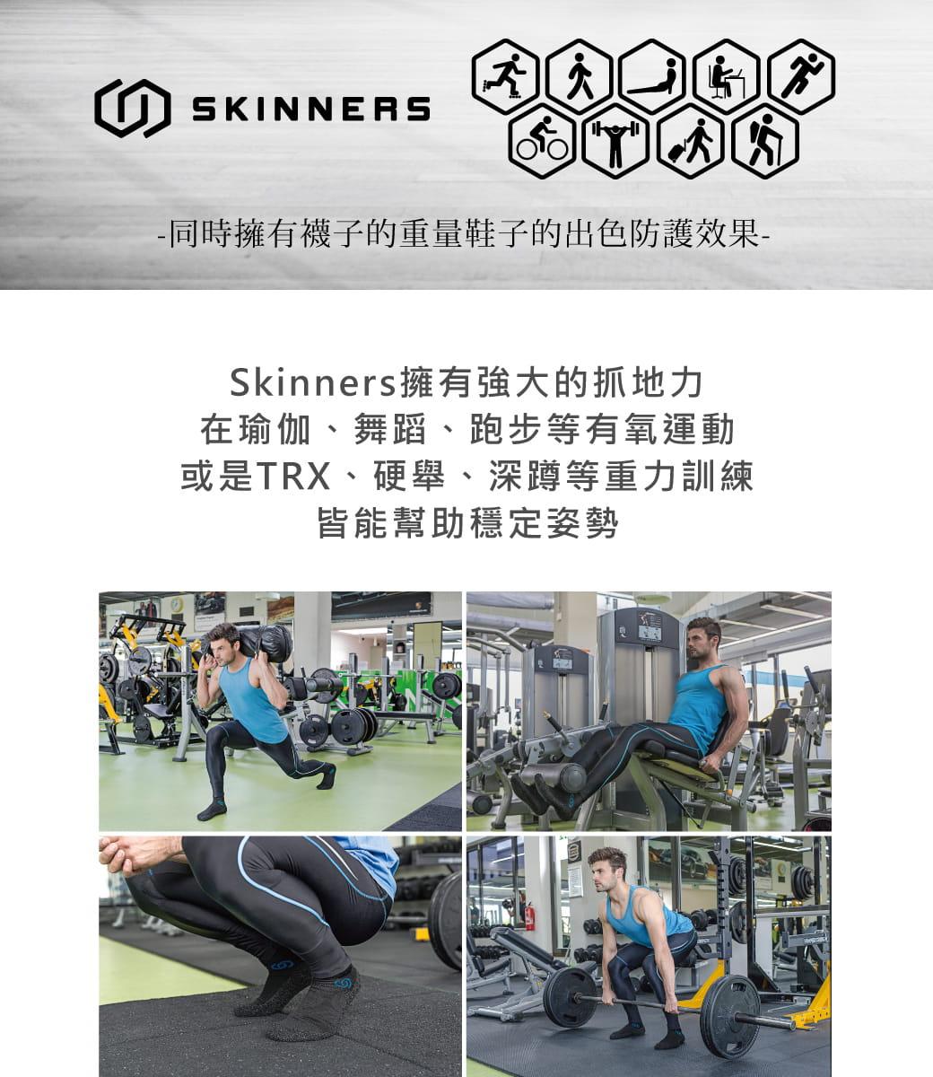 【Skinners】裸足感耐磨機能運動鞋襪-5色 2