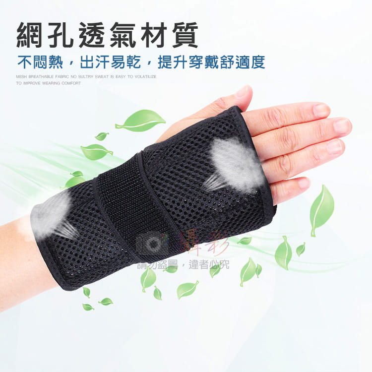 雙金屬板固定護腕(單入) 5