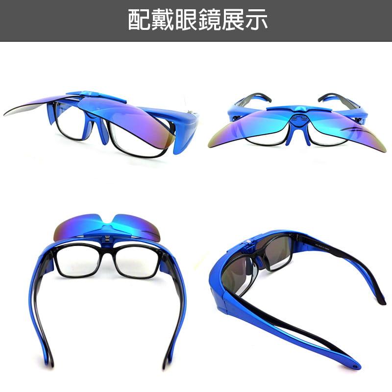 【suns】運動偏光REVO電鍍上翻式太陽眼鏡(可套鏡) 4