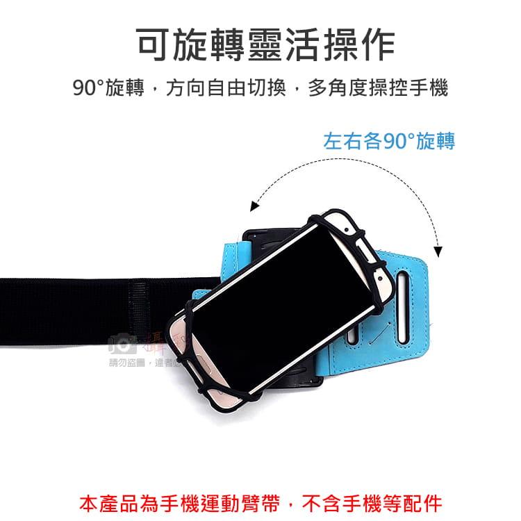 旋轉手機運動臂帶-長款窄版淺藍 8