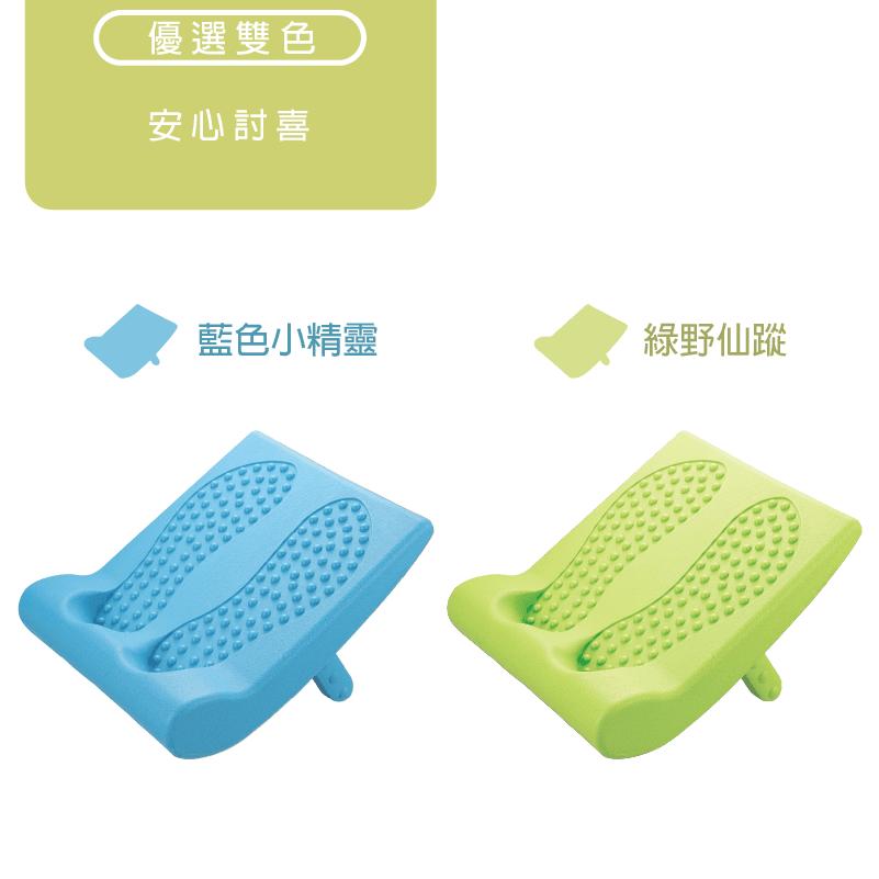 【台灣橋堡】MIT 日系優品拉筋板|三段可調 3